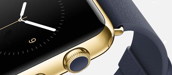 apple watch banner