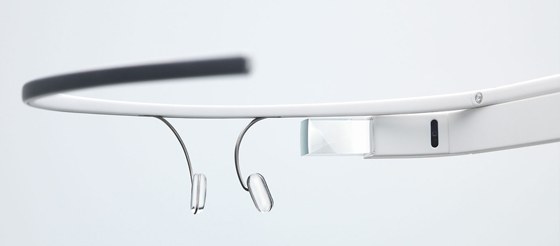 google glass banner 2