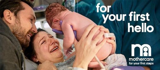 Mothercare blog
